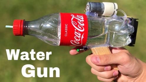 技术宅用一个塑料瓶做一把玩具枪,威力不输真玩具枪,知识小白学到了