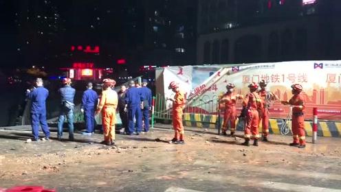 厦门市吕厝路口出现路面塌陷 有关部门正积极组织抢修