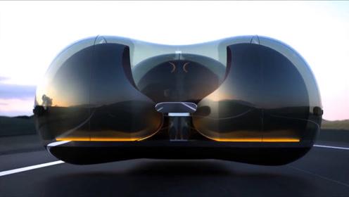 未来汽车的方向?中国女大学生设计出悬浮汽车,外形像花生!
