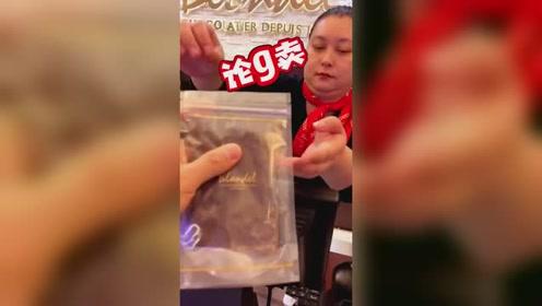 大胃王吃播 上海的这家巧克力,竟然和黄金一样论克卖!