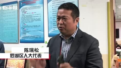 """深圳各社区长者食堂遇""""冷热不均"""",民政部门称问题要对症下药"""