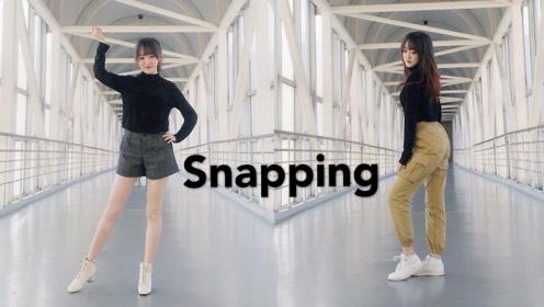 Snapping-金请夏  ,小姐姐跳起来真让人有感觉!