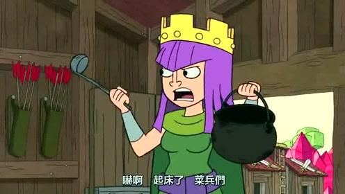创意动漫卡通动画,女王嫌女兵们起床晚,反被回怼:我比你早