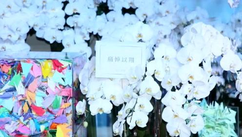 女友Bella穿9号球衣为高以翔送别,浙江卫视送花牌:痛悼以翔
