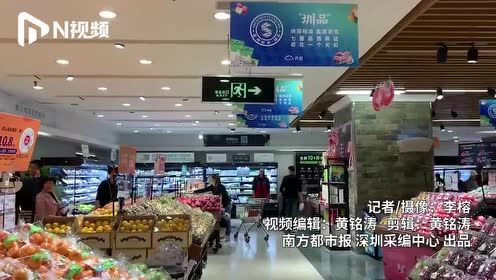 """第二批供深""""圳品""""名单公布,62个单品上市,市民买菜将更放心"""