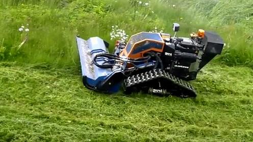 了不起的自动割草机