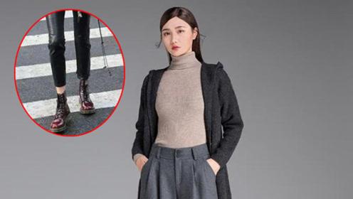 """""""打底裤""""已经过时了,今年流行用这条裤子配短靴,保暖又显高"""