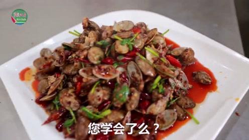 炊事班丨周末特色小食爆炒花甲,绝对不可以错过!