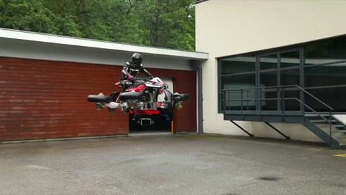 世界首款飞行摩托预售,每辆上百万元,可飞到数千米高空