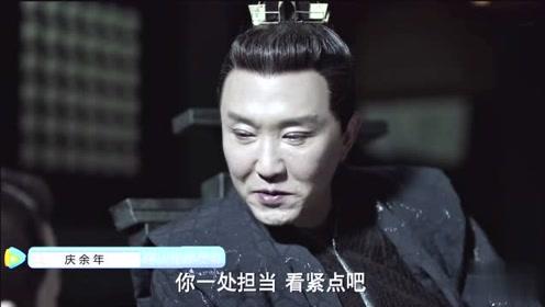 《庆余年》鉴察院斗争开始,陈萍萍算得好准啊!