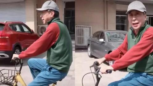 偶遇冯巩骑自行车笑不停 网友:一般他这么笑就是要出坏点子