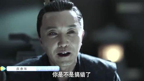 """《庆余年》陈萍萍力推范闲做""""接班人"""",范闲升官了!"""