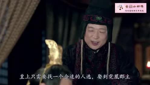 琅琊榜:梁帝猜忌霓凰的兵权,为何不像处置赤焰军一样处置她?