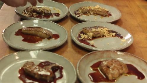 法国的著名美食鹅肝,被称为最残忍的食物,看完制作过程才知道
