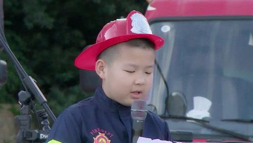 儿子给消防员爸爸的信听哭硬汉:我不希望我的老爸是超级英雄