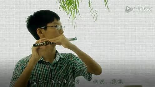 古筝竹笛【之子于归】——《华胥引》主题曲