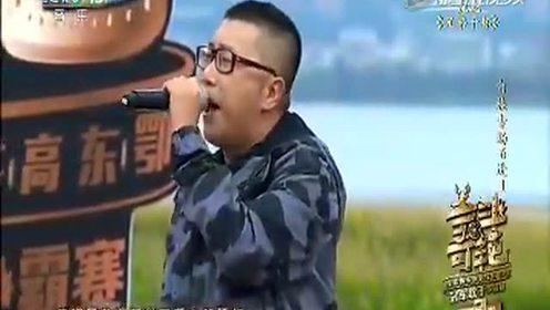 CCTV《争奇斗艳》争霸赛 庞龙《兄弟干杯》