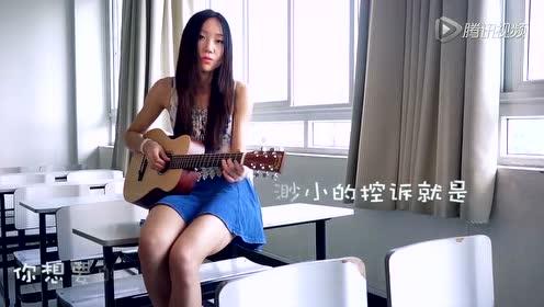 truelove刘瑞琦吉他谱