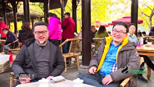 成都国际旅行挑战赛-美食组