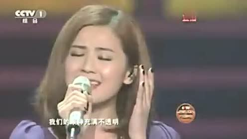爱赢才会拼 CCTV启航2012元旦晚会现场版-蔡卓妍 (阿sa)