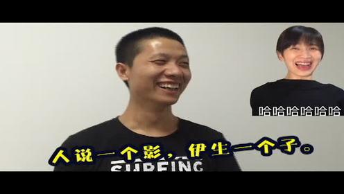 【欢乐街采】闽南语+绕口令难度有多大?看完,你就明白了!