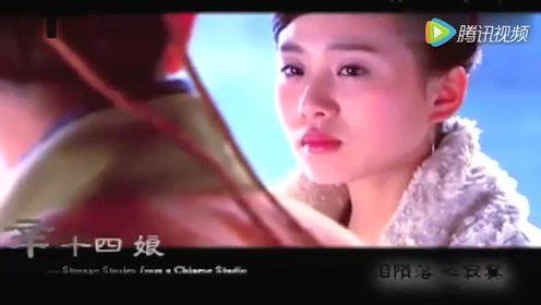 辛十四娘 <聊斋奇女子> 饭制版-art--刘诗诗--art-10c3cc418c1425