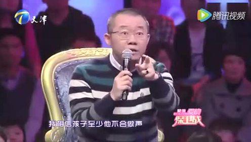 涂磊现场骂负心汉,能把他骂清醒吗?