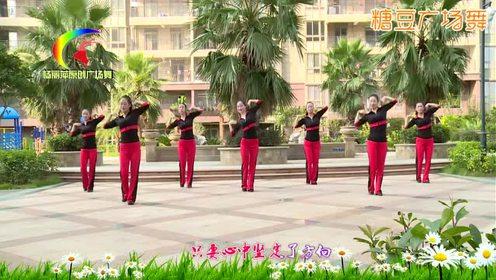 杨丽萍广场舞《爱拼才会赢》
