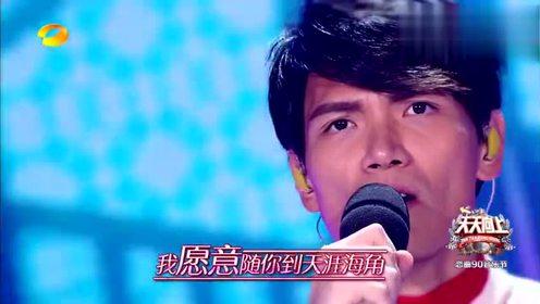 杨宗纬深情翻唱李宗盛《鬼迷心窍》