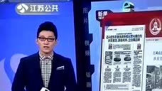 泉立方官网泉立方官网 - 腾讯视频