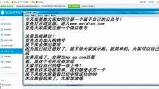 QQ公众号注册(精华) - 腾讯视频