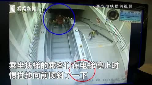 熊孩子按下扶梯紧急按钮 电梯逼停乘客捏了一把冷汗