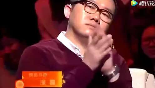 穷男友对被富二代最求的女友这样说,涂磊鼓掌支持