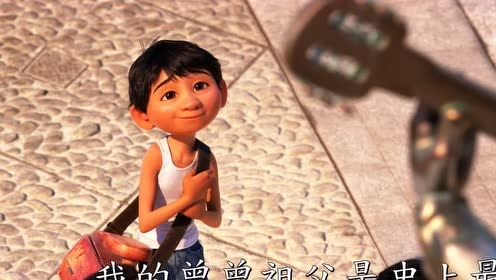《寻梦环游记》中国首映礼 毛不易倾情献唱中文主题曲