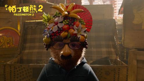 """《帕丁顿熊2》高甜预告 最萌小熊变身""""监狱美食家"""""""