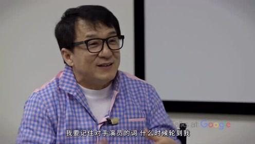 成龙大哥《对话谷歌》:如何不断创新