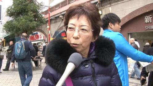 明仁天皇即将退位 日本普通民众怎么看