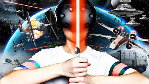 屌德斯解说 VR星球大战 模拟一名绝地武士用激光剑殊死搏斗