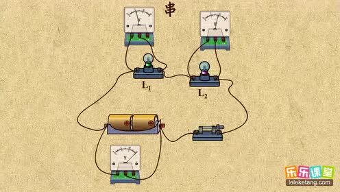 初中物理九年级 探究串并联电路的电压的特点
