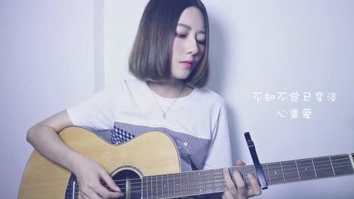 女声吉他弹唱经典粤语歌《海阔天空》