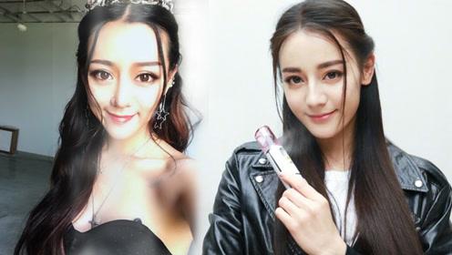 《非诚勿扰》女嘉宾自称云南迪丽热巴 网友看完照片把她骂惨了