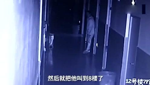 郑州一高中男生坠亡:事发前晚曾被班主任罚站