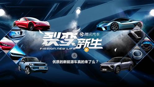 年终总结第六章:汽车新生技术崛起!买这些车享受特权和优惠!