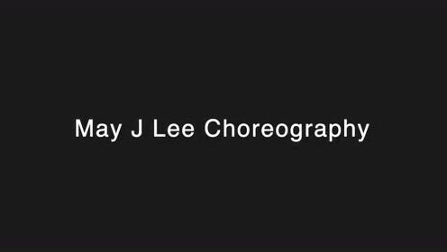Boom Clap May J Lee版本舞蹈教学