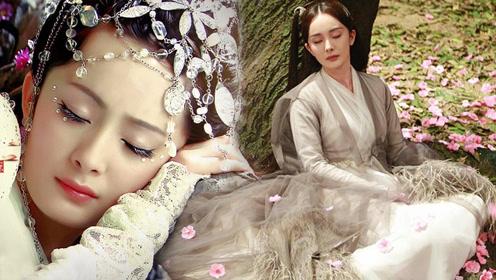 小花睡姿千奇百怪 杨幂优雅仙女睡觉都是美的