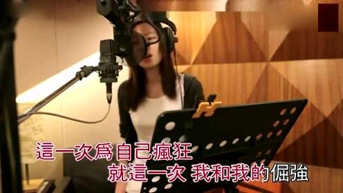 《前任3》女主于文文翻唱《倔强》,瞬间又多了一位超喜欢的女歌手