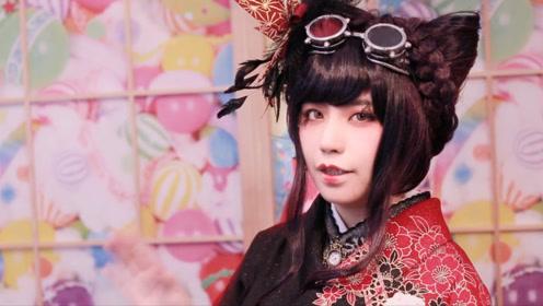 传媒大学少女留学东京 角色扮演 阴阳师成为日本女神