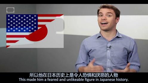 占领日本那么久 为啥小日本不恨美国鬼子?