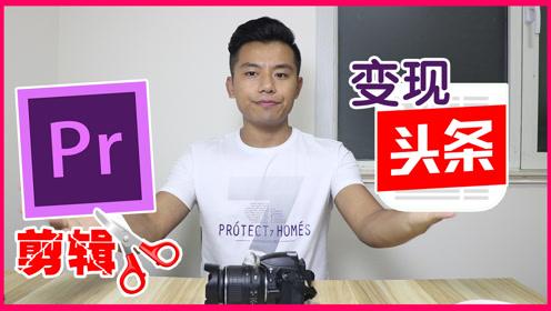 短视频创业需要哪些准备工作?(下)