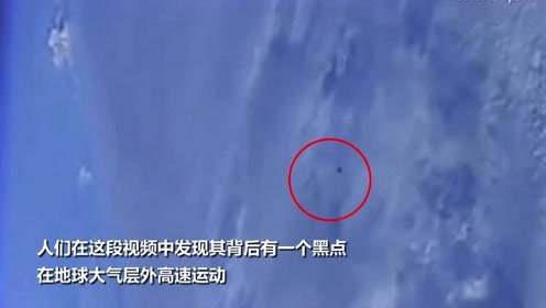 """SpaceX发射的""""太空跑车""""视频中出现UFO 网友不淡定了"""